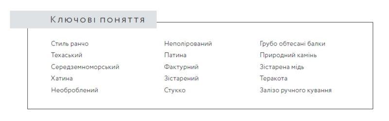 oselia-part-1-16-2