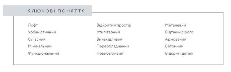 oselia-part-1-17-2