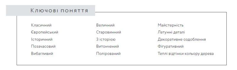 oselia-part-1-18-2