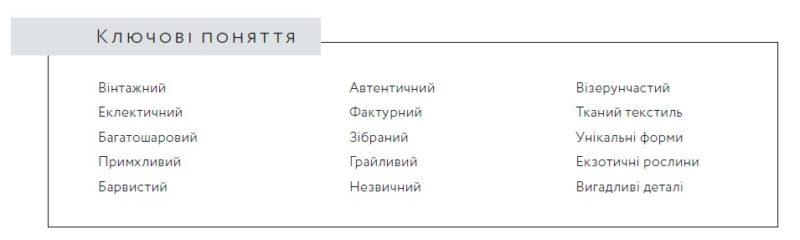oselia-part-1-19-2