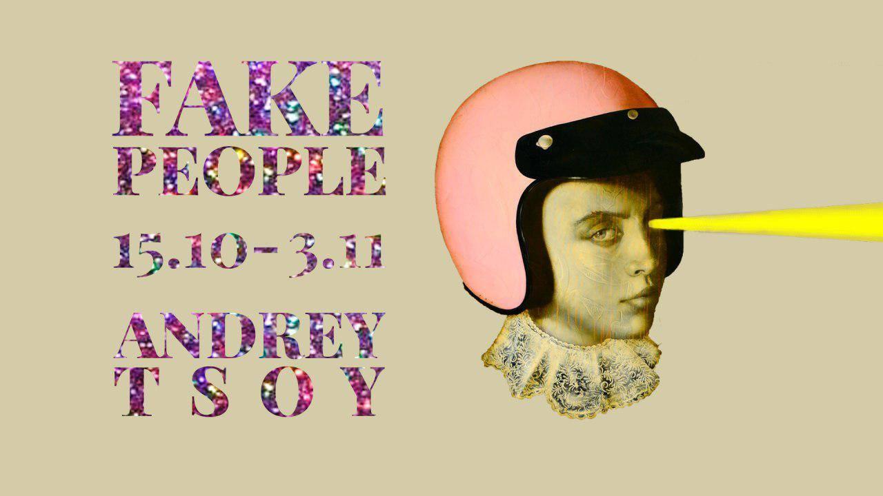«FAKE PEOPLE»   White World