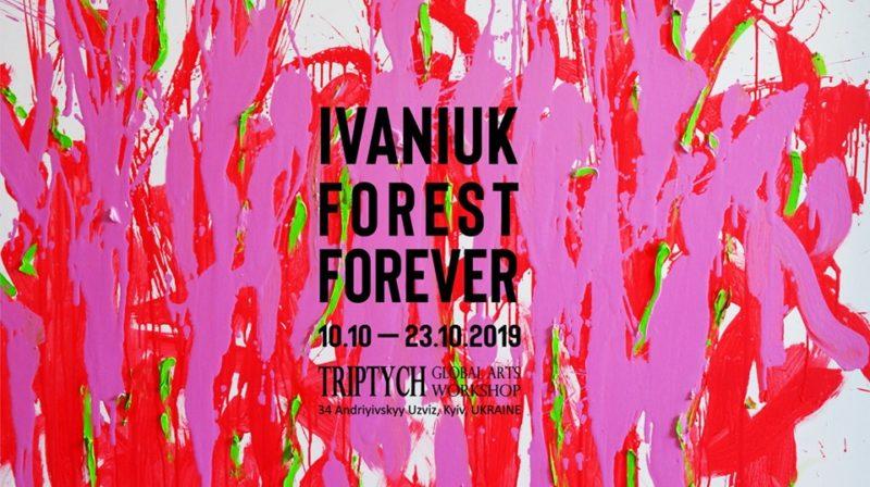 «FOREST FOREVER» | Triptych: Global Arts Workshop