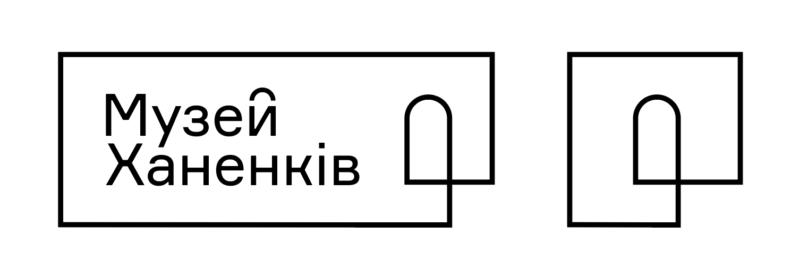 Нова айдентика Музею Ханенків