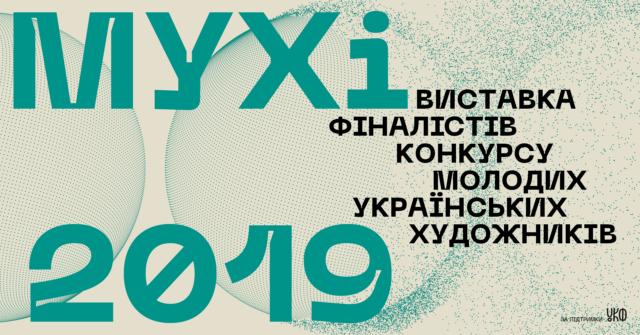 Щербенко Арт Центр