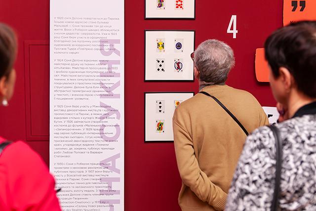 Port.agency та Французький інститут в Україні представлять виставку «Соня Делоне: ритм кольору»