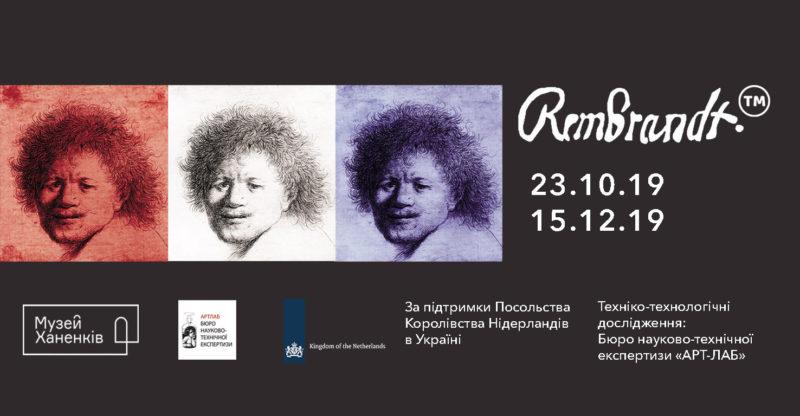 Rembrandt TM