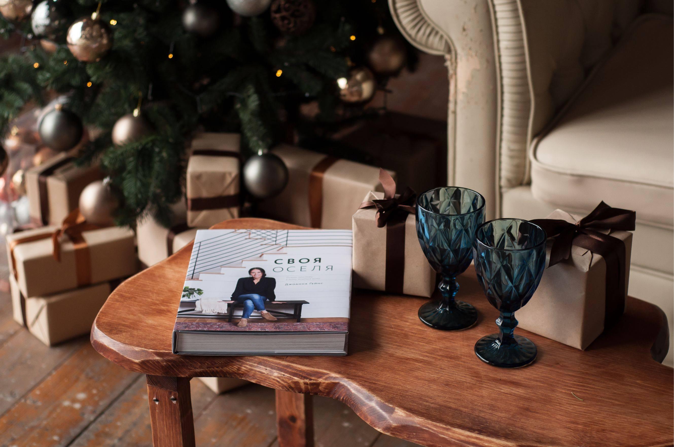 Книги, що стануть ідеальним подарунком