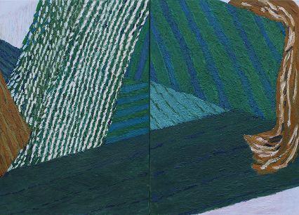 «Зелений щоденник» - Галерея «Триптих АРТ»