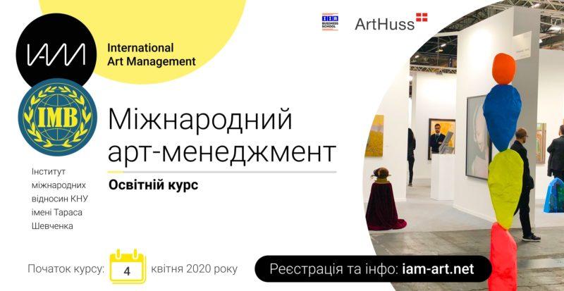 International Art Management
