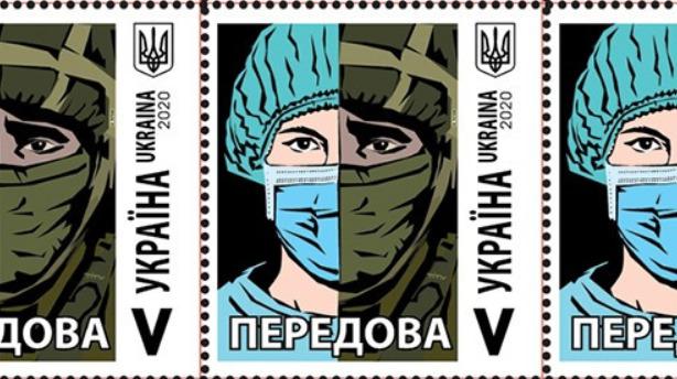 Ілюстрація із сайта ukrposhta.ua