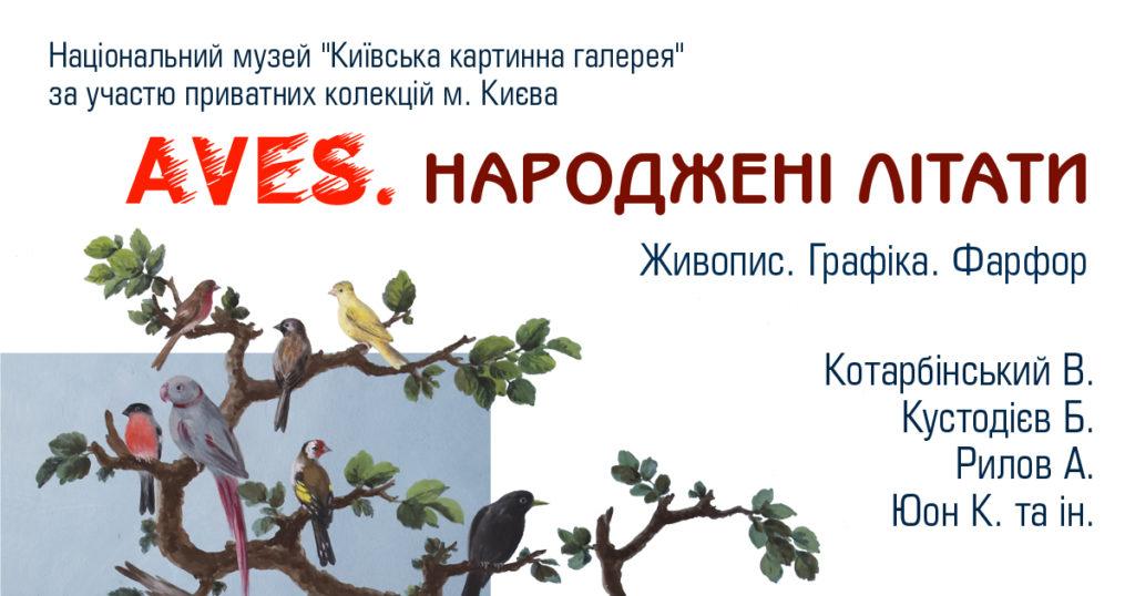 Національний музей «Київська картинна галерея» відкриває свої двері для відвідувачів!