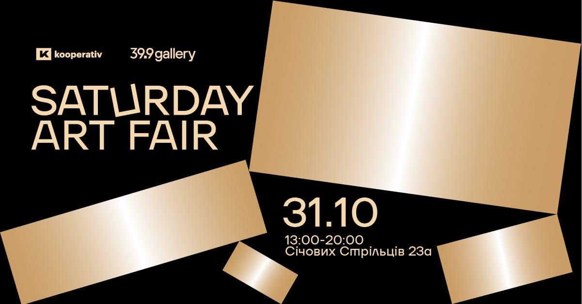 Saturday Art Fair. Ярмарок мистецтва у креативному просторі Kooperativ