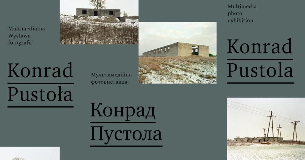 «Мультимедійна фотовиставка Конрада Пустоли»
