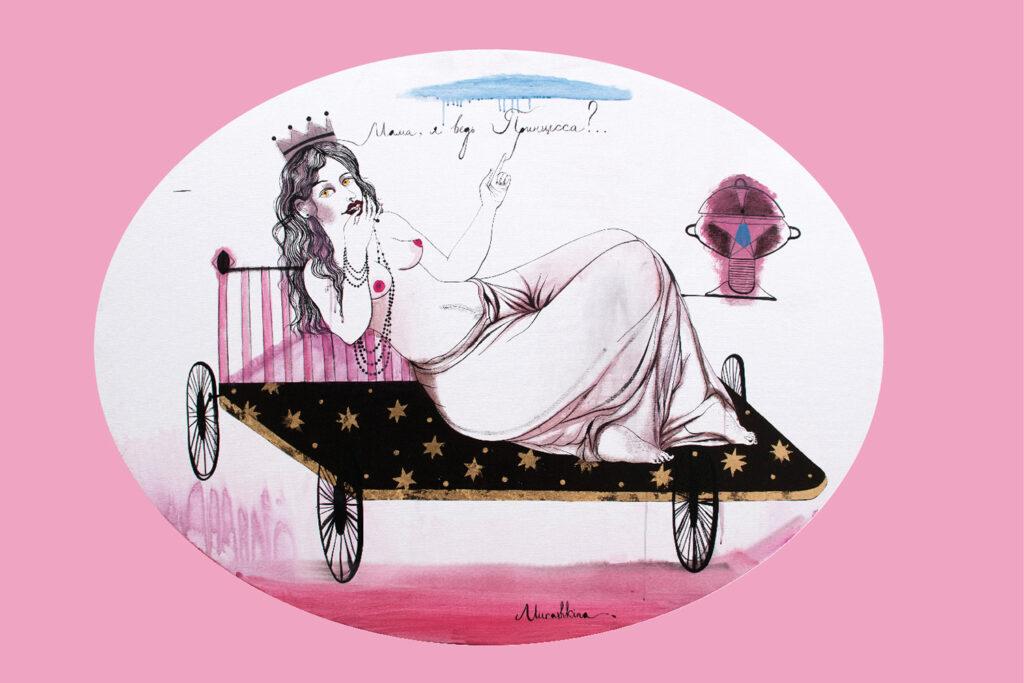 Ніна Мурашкіна. «Алегорія Цнотливості» - галерея Триптих Арт